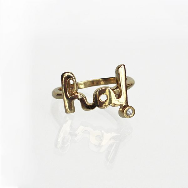 ha Ring Bronze and White Sap