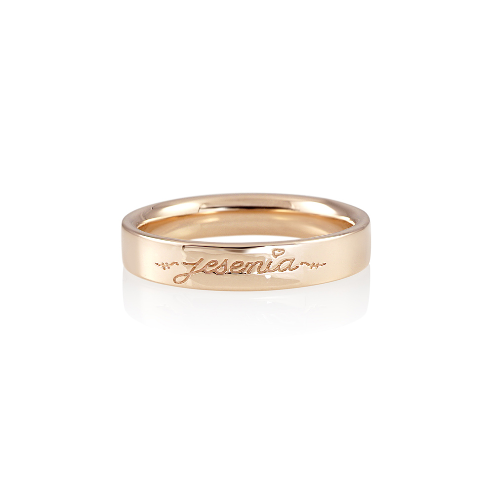 Men S Wedding Band With Name For Marcus 0