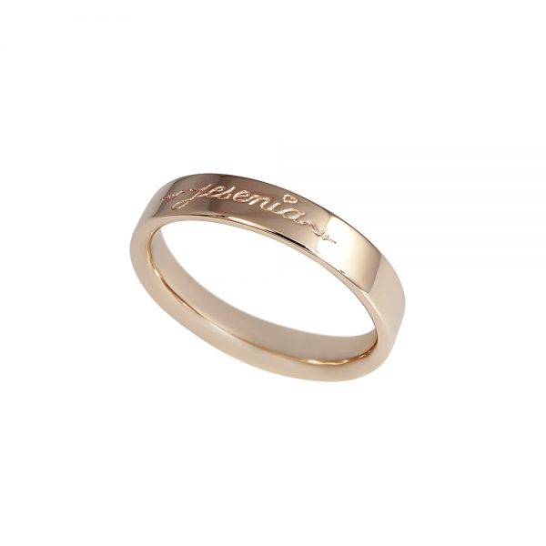Men's Wedding Band with Name for Marcus-2127