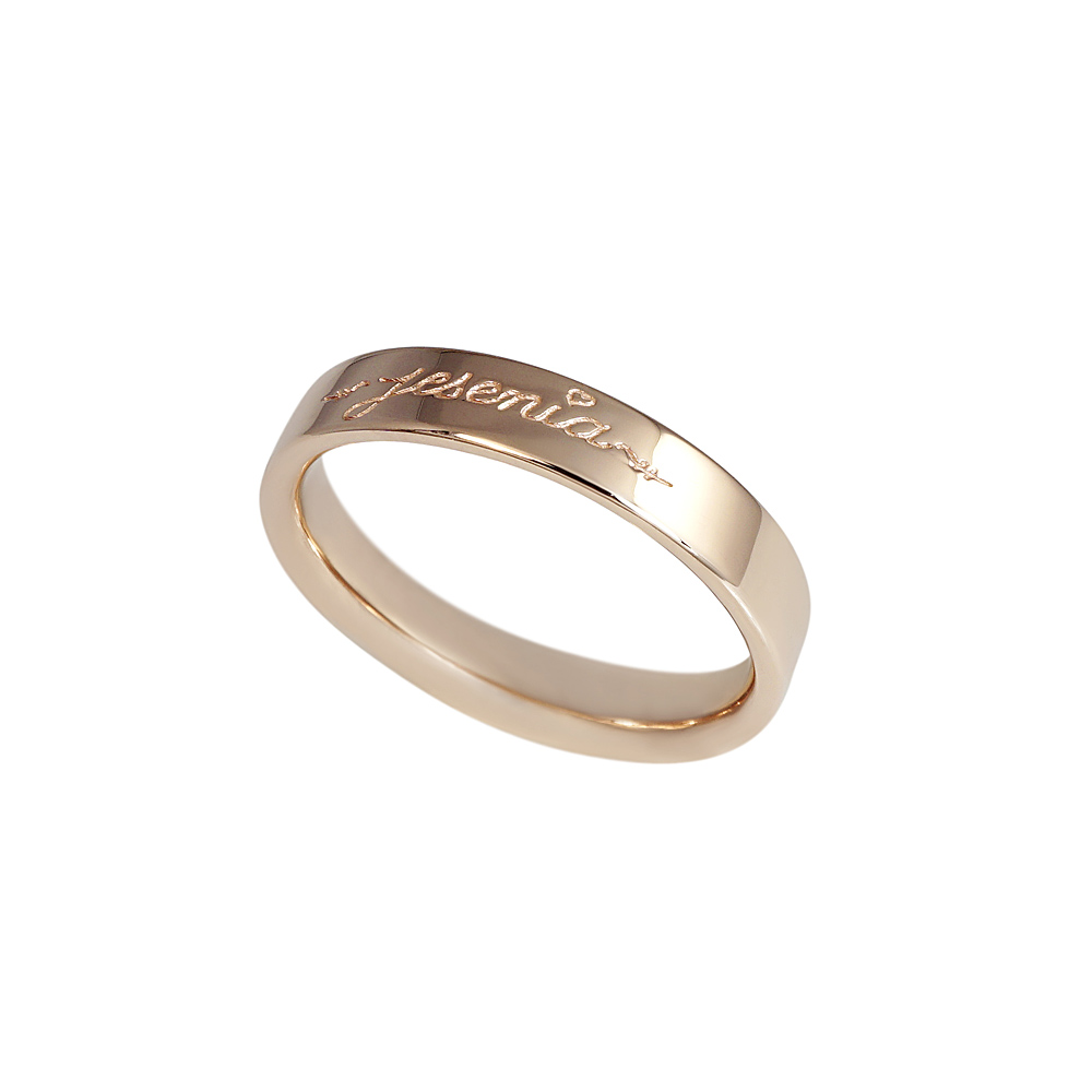 Men S Wedding Band With Name For Marcus 2127